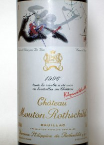 Ch. Mouton Rothschild Pauillac 1996 - Rockwood & Perry (en-US)